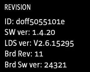 VR200 software update