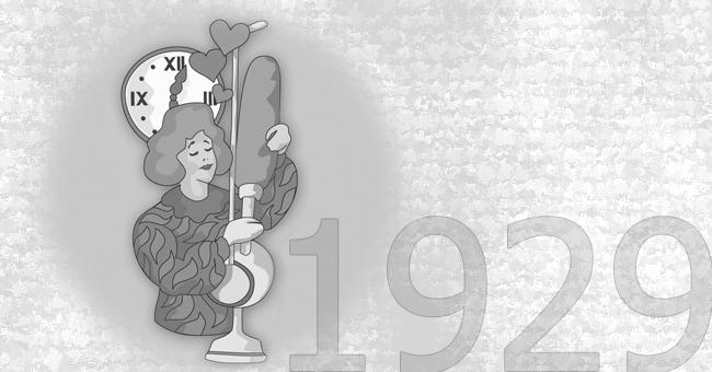 PROIZVEDENA PRVA KOBOLD ELEKTRIČNA METLA<br>1929